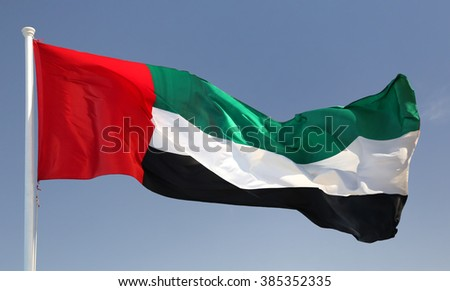Flag of United Arab Emirates - stock photo