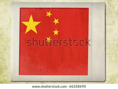 flag of vintage instant photo,china - stock photo