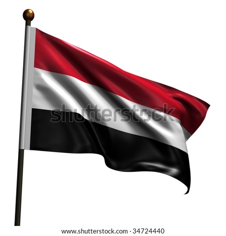 Flag of Yemen. High resolution 3d render isolated on white with fabric texture. - stock photo