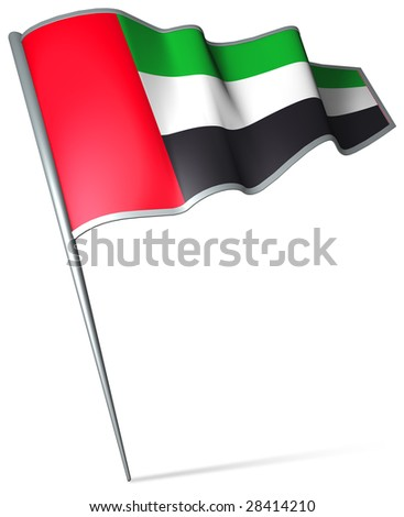 Flag pin - United Arab Emirates - stock photo