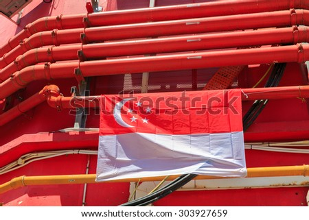 flag singapore on wall building