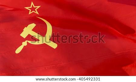 Flag Union of Soviet Socialist Republics (USSR) - stock photo