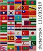 Flags of all Asian countries on a sackcloth background - stock photo
