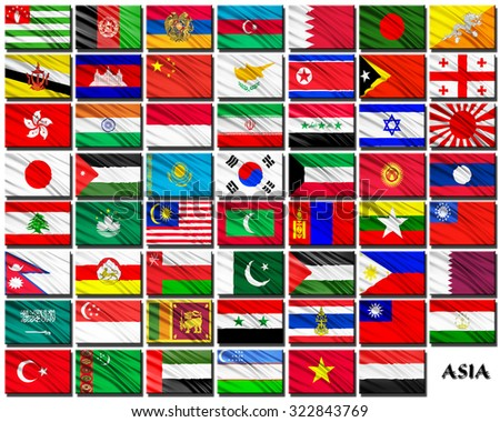 Flags of Asian countries in alphabetical order on a white background - stock photo