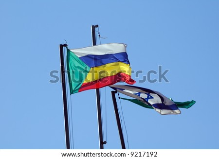 Flags of Israel and Druze - stock photo
