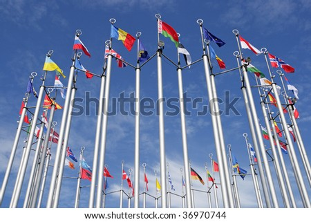 Flags of the European states against the blue sky. Russia, Moscow. - stock photo