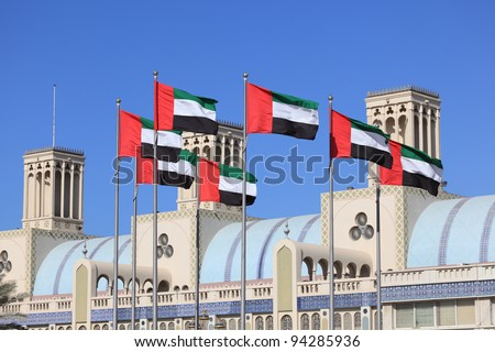 Flags of the United Arab Emirates - stock photo