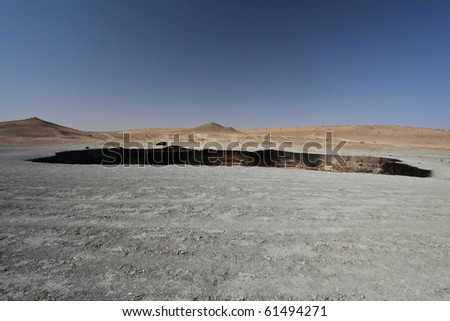 Flaring Gas Crater in Turkmenistan - stock photo