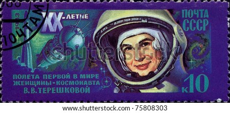 Flight into space the world's first female astronaut-Valentina Tereshkova. - stock photo
