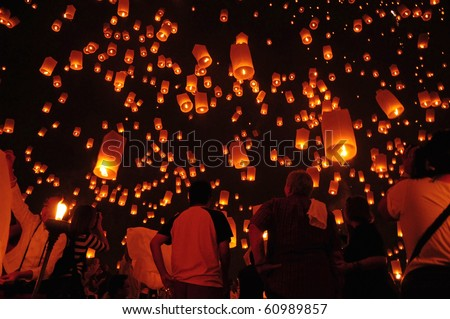 Floating lantern Festival in Chiangmai, Thailand - stock photo