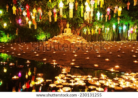 Floating lantern in Wat Phan Tao Temple, Chiangmai,Thailand 1 - stock photo