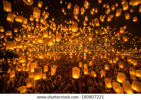 Floating lantern, YeePeng,Firework Festival in Chiangmai Thailand - stock photo