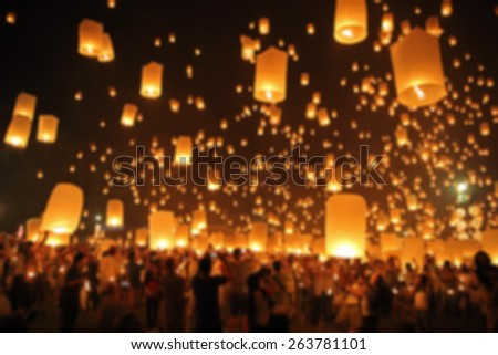 Floating lantern, YeePeng,Firework Festival in Chiangmai Thailand blur background - stock photo
