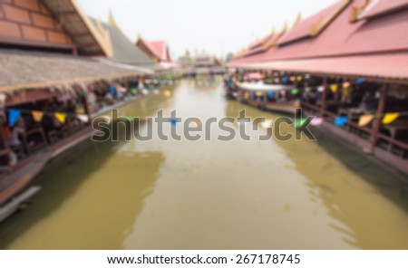 floating market by blur - stock photo