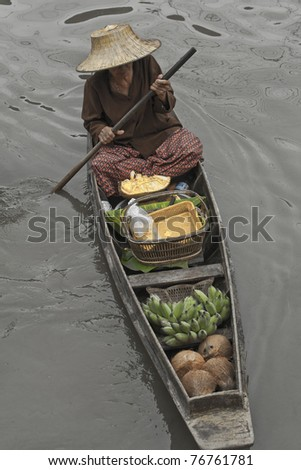 Floating market in Thailand - stock photo