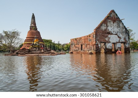 flooded Historical Temple in Ayutthaya, Thailand - stock photo