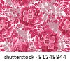 floral background , element for red  design pattern - stock photo