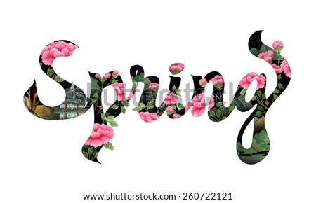 Floral Calligraphy design - Spring. Oriental Style. - stock photo