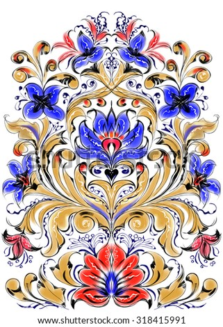 Floral golden, blue and red symmetrical ornament. Digital drawing. - stock photo