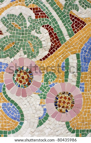 Floral mosaic. (Palace of Catalan Music) is a concert hall designed in the Catalan modernista style. It was built between 1905 and 1908. Barcelona, Catalonia, Spain. - stock photo