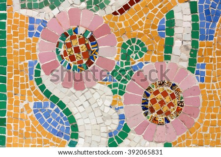 Floral mosaic. The Palau de la Musica Catalana (Palace of Catalan Music) is a concert hall designed in the Catalan modernista style. It was built between 1905 and 1908. Barcelona, Catalonia, Spain. - stock photo