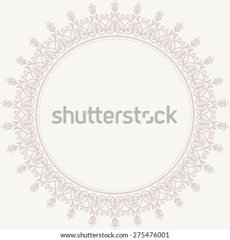 Floral  oriental pattern with arabesque and floral elements. Abstract round pink ornament for background - stock photo