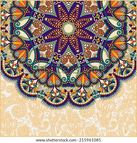floral round pattern in ukrainian oriental ethnic style for your greeting card or invitation, template frame design for card, vintage lace doily, raster version