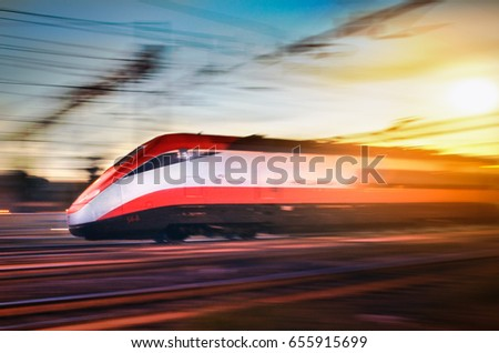 FLORENCE, ITALY - JUNE26, 2017: Italian modern high speed train in Florence, Italy, in june01, 2017
