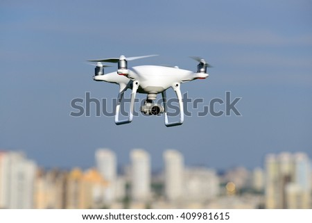 flying drone - stock photo