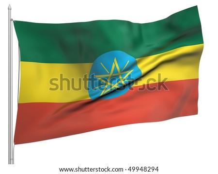 Flying Flag of Ethiopia - All Countries Collection. To view full set - search ?38flagstaff?