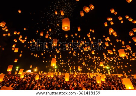 Flying Sky Lantern on Yeepeng festival, thai lanna tradition religion in Chiangmai thailand - stock photo