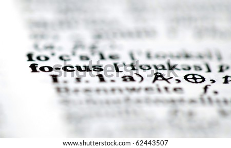 Focus is in the focus - stock photo