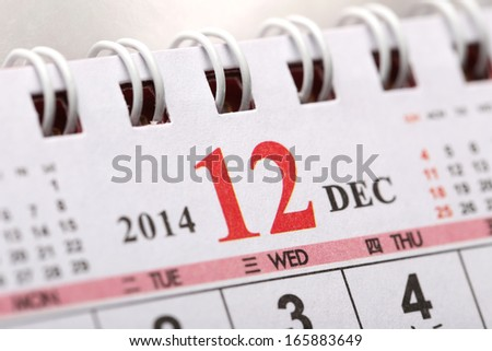 Focus on New year of December with Chinese style binder calendar - stock photo