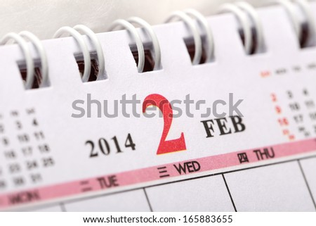 Focus on New year of February with Chinese style binder calendar