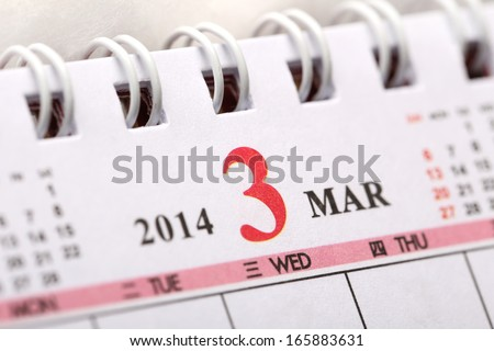 Focus on New year of March with Chinese style binder calendar