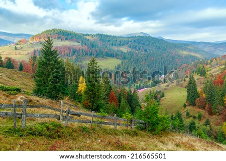 Foggy summer morning in the mountains. Carpathian, Romania - stock photo