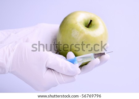 Food in laboratory, dna modify - stock photo