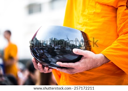 Food Offerings Buddhist Monk Of Thailand, Tak Bat Monks - stock photo