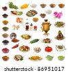 Food on a white background, - stock photo