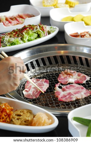Food on Korean BBQ grill, meat and vegetable - stock photo