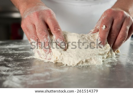 food processing - stock photo