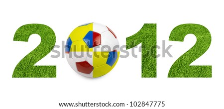 football 2012 championship from green grass texture - stock photo