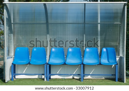 Football dugout - stock photo