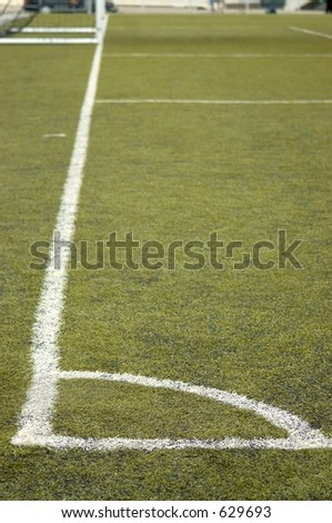 Football field elements