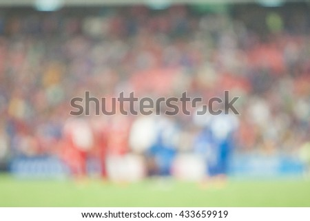 Football field on blur background - stock photo