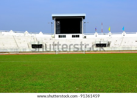 football field with score board - stock photo