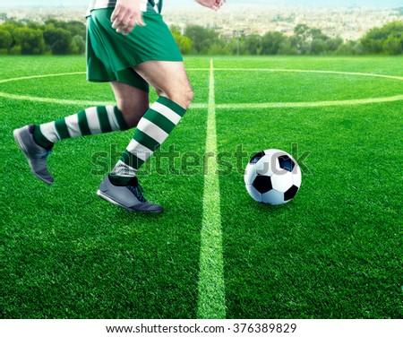 Football-player on the football ground - stock photo