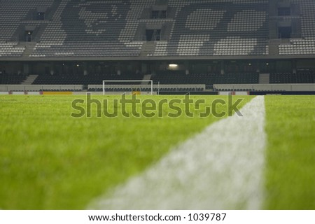 Football Stadium at Euro 2004 - Guimaraes - Portugal - stock photo