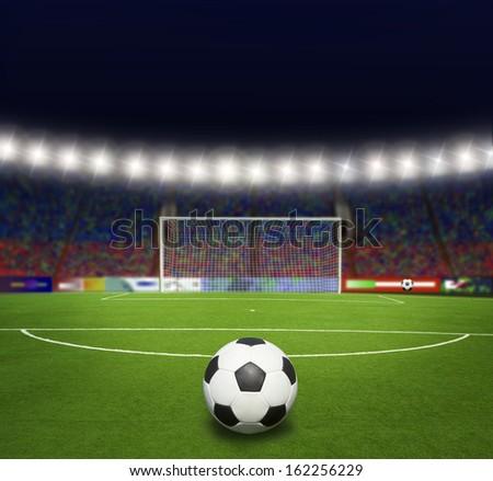football stadium before the match - stock photo