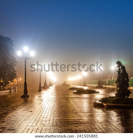 Footpath in a fabulous autumn city park - stock photo